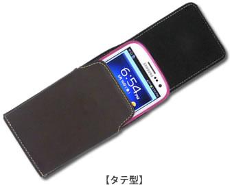 c29823a5fc 特にビジネスマンの方々にとても便利な、携帯電話並びにスマートフォン用フリーサイズケースです。 ヨコ型、タテ型、厚み、カラー(ブラック・ブラウン)、イヤホン  ...